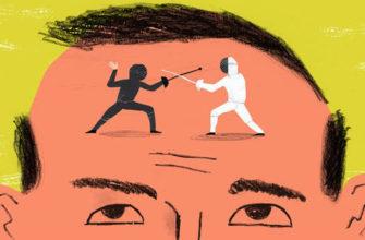 Как работать с ограничивающим убеждениям